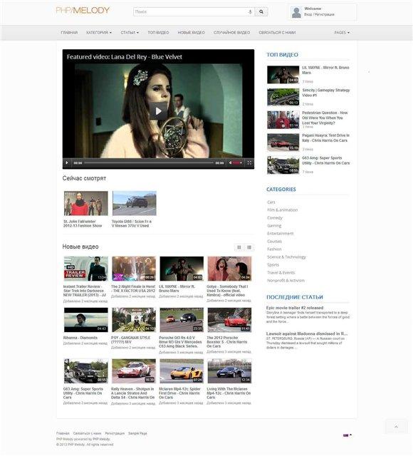 Шаблон сайта видео хостинга банк смолевич официальный сайт севастополь